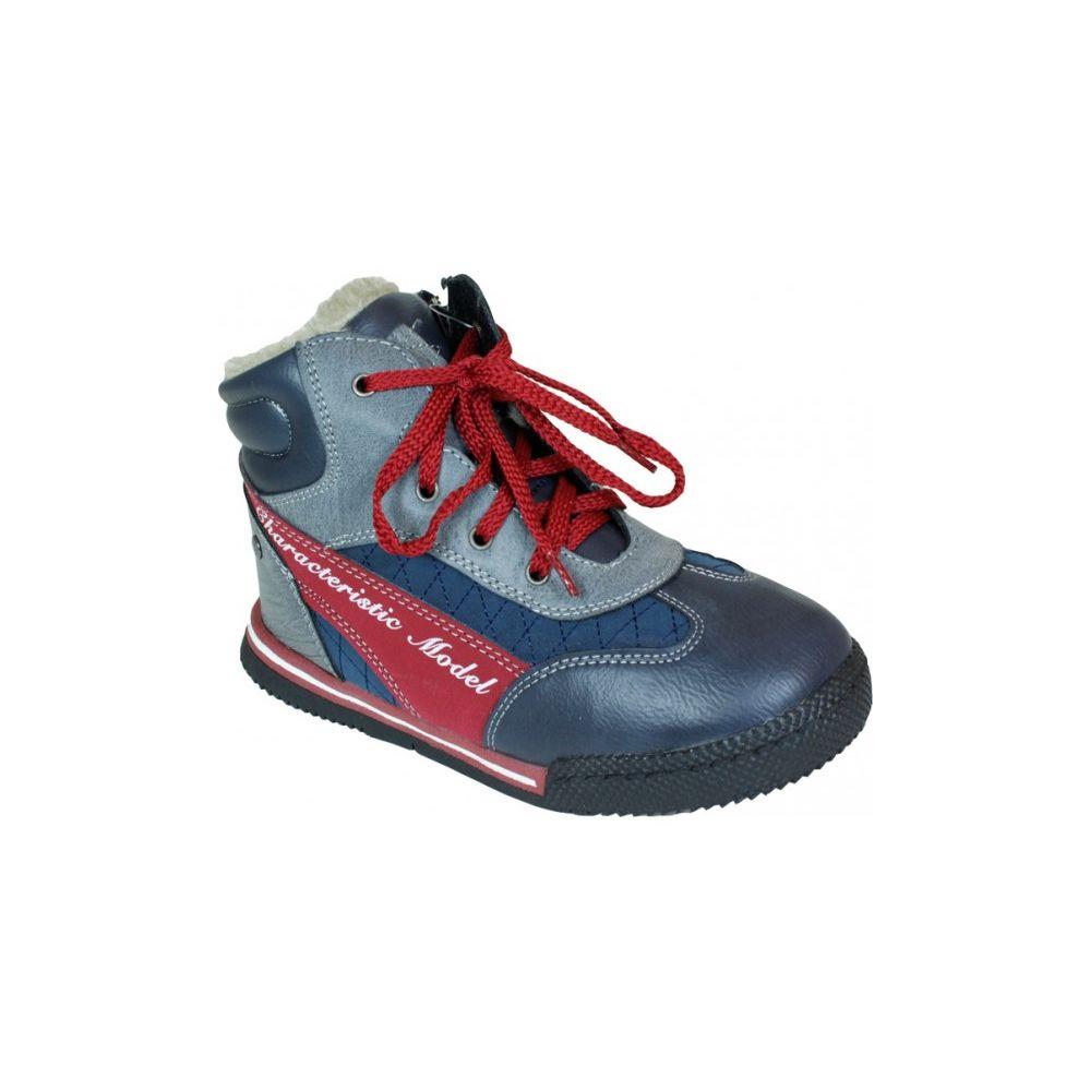 Wholesale Footwear Boys Everyday Sneaker In Blue