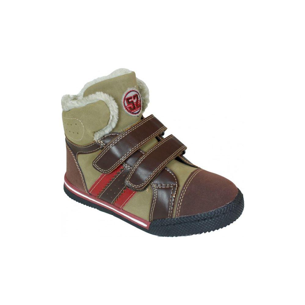 Wholesale Footwear Boys Everyday Sneakers In Coffee