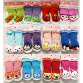 Wholesale Footwear Baby Cartoon Animal 3D Double Lined Knitted Socks