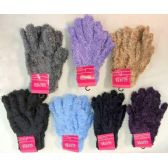 Wholesale Footwear Adult unisex fuzzy glove assorted colors