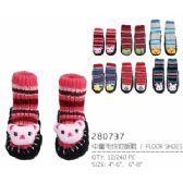 Wholesale Footwear Kids' Assorted Color Slippers