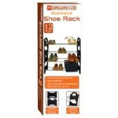 Wholesale Footwear 12 Pair Stackable Shoe RacK