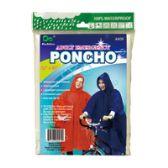 Wholesale Footwear Adult Rain Poncho