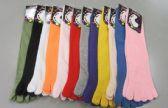Wholesale Footwear Womens Solid Color Toe Socks