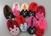 Wholesale Footwear Girls Animal Slippers