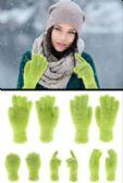Wholesale Footwear Fuzzy Green Fashion Gloves