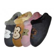 Wholesale Footwear Children's Animal Embroidered House Slippers
