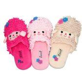 Wholesale Footwear WOMENS SHEEP SLIPPERS SIZE 5-10 LGHT PNK, HT PNK, BEIGE